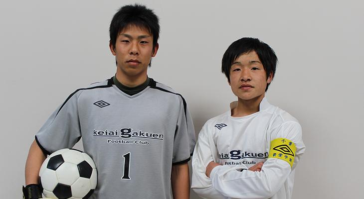 club-soccer-000.jpg