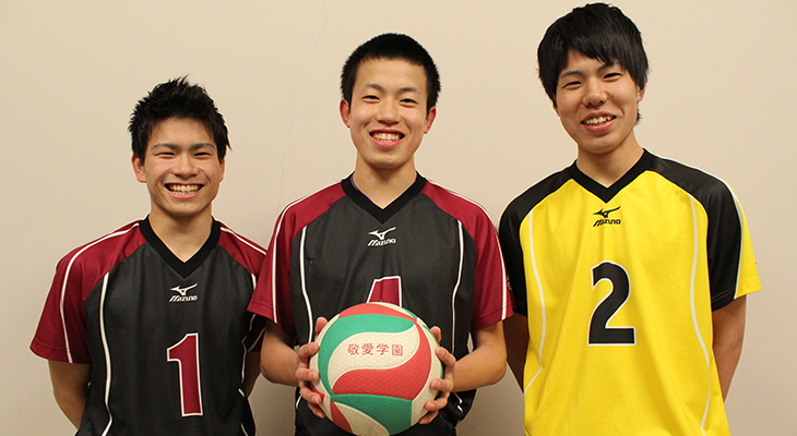 club-volleyball-m-000.jpg